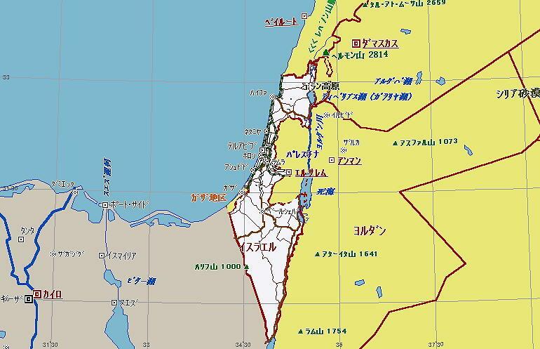 厳しい入国審査をパスして、イスラエルに入りました。前日に泊まったヨルダ... イスラエル編